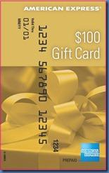 vertical gift card