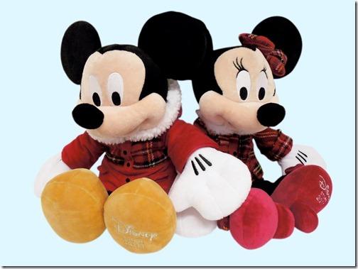 Make a Wish - Disney