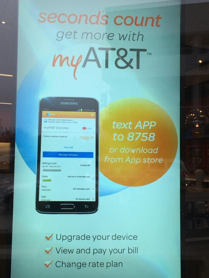 My AT&T
