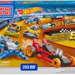 Mega Bloks Hot Wheels™ Super Race Set 8-in-1 #8in1SuperSet @MegaBloks @Hot_Wheels #Giveaway