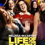 Get Out & See Life of The Party Giveaway #LifeOfTheParty