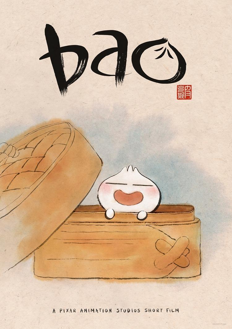 BAO_Poster_basket_RGB_lo